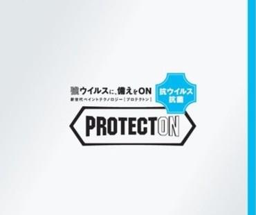 快適な室内環境を保つ塗料(日本ペイント)